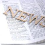 DMM英会話教材デイリーニュースは読解力とスピーキング力アップに効果絶大!