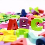 2歳の子供でも楽しめたDMM英会話のキッズ教材Colours色のレッスン!