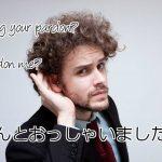 英語初心者はDMM英会話の発音教材に真っ先に挑戦すべし!英語の正しい発音できる?